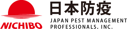 日本防疫 Japan Pest Management Professionals, Inc.